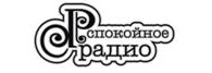 spokoinoeradio.ru