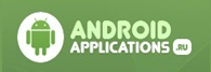 androidapplications.ru