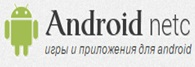 androidnetc.org